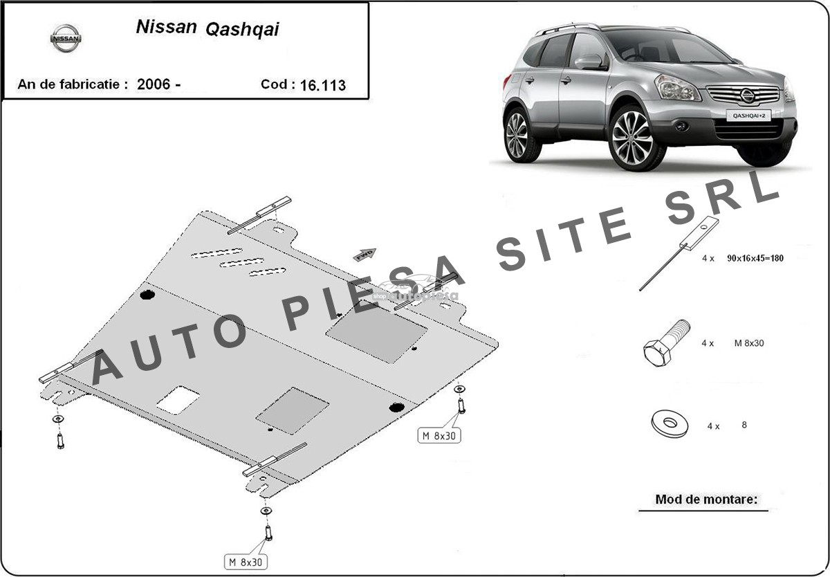 Scut metalic motor Nissan Qashqai fabricat incepand cu 2006