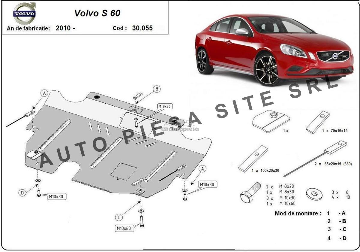 Scut metalic motor Volvo S60 fabricat incepand cu 2010